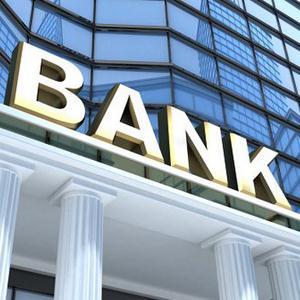 Банки Гагино