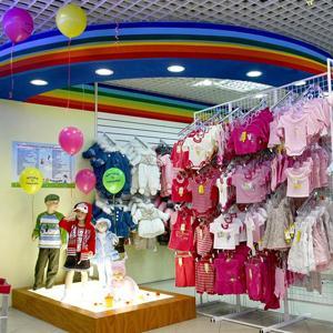 Детские магазины Гагино