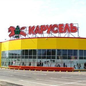 Гипермаркеты Гагино