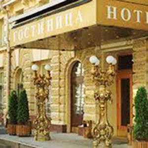 Гостиницы Гагино