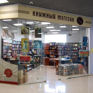 Книжные магазины Гагино