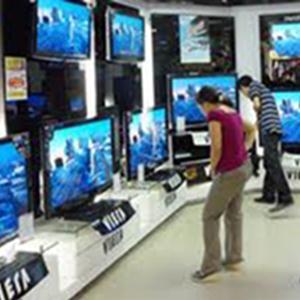 Магазины электроники Гагино