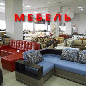 Магазины мебели Гагино
