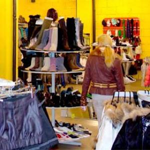 Магазины одежды и обуви Гагино