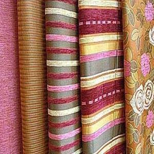 Магазины ткани Гагино