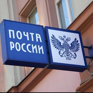 Почта, телеграф Гагино