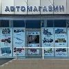 Автомагазины в Гагино