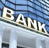 Банки в Гагино