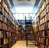 Библиотеки в Гагино