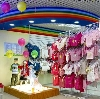 Детские магазины в Гагино