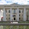Дворцы и дома культуры в Гагино