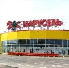 Гипермаркеты в Гагино
