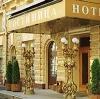 Гостиницы в Гагино