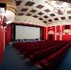 Кинотеатры в Гагино