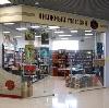 Книжные магазины в Гагино