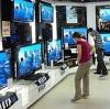 Магазины электроники в Гагино