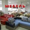 Магазины мебели в Гагино