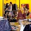 Магазины одежды и обуви в Гагино