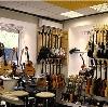 Музыкальные магазины в Гагино
