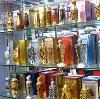 Парфюмерные магазины в Гагино