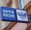 Почта, телеграф в Гагино