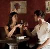 Рестораны, кафе, бары в Гагино