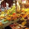 Рынки в Гагино