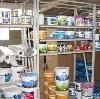 Строительные магазины в Гагино