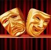 Театры в Гагино
