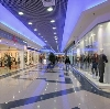 Торговые центры в Гагино