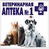Ветеринарные аптеки в Гагино