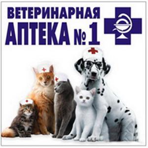 Ветеринарные аптеки Гагино